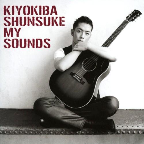 【中古】MY SOUNDS(初回限定盤)(DVD付)/清木場俊介