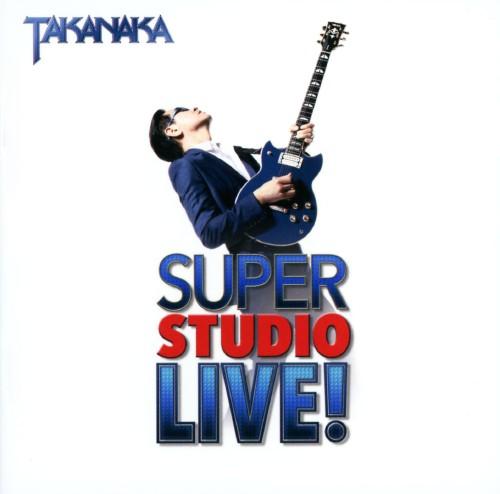 【中古】SUPER STUDIO LIVE!(初回限定盤)(DVD付)/高中正義