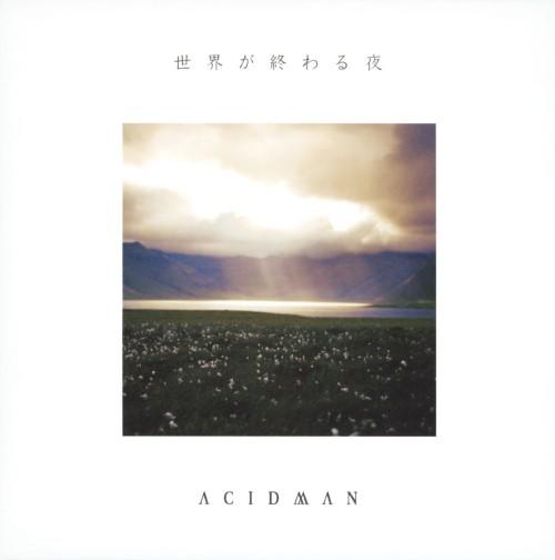【中古】世界が終わる夜(初回限定盤)/ACIDMAN