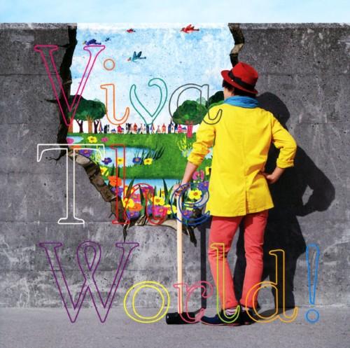 【中古】Viva The World!(初回限定盤)(DVD付)/ナオト・インティライミ