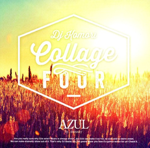 【中古】Collage−FOUR−/DJ KOMORI