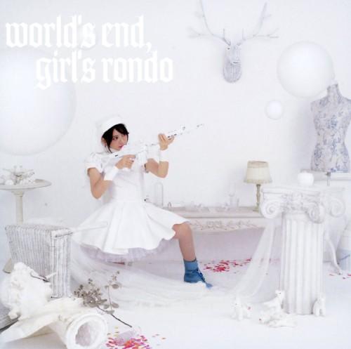 【中古】world's end,girl's rondo/分島花音
