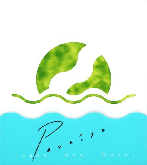 【中古】PARAISO/Yogee New Waves