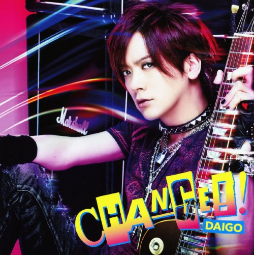 【中古】CHANGE!!/心配症な彼女(初回限定盤A)(DVD付)/DAIGO