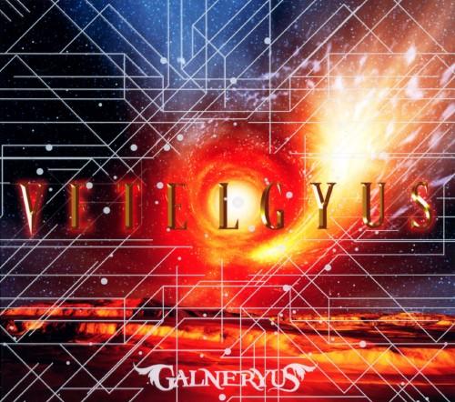 【中古】VETELGYUS(初回限定盤)(ブルーレイ付)/Galneryus