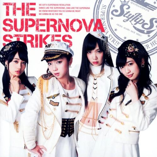 【中古】THE SUPERNOVA STRIKES/StylipS