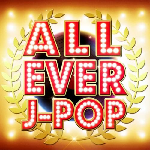 【中古】ALL EVER J−POP mixed by DJ 瑞穂/DJ 瑞穂