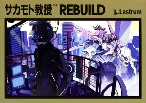 【中古】REBUILD/サカモト教授