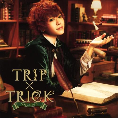 【中古】TRIP×TRICK/VALSHE