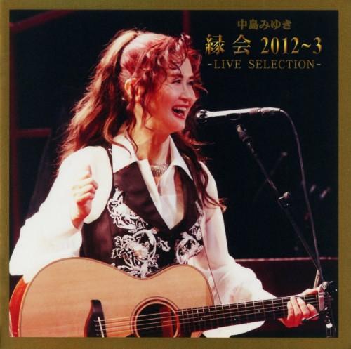 【中古】縁会 2012〜3 −LIVE SELECTION−/中島みゆき