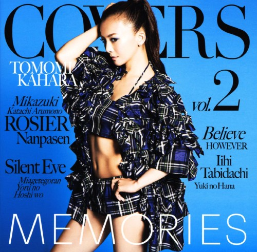 【中古】MEMORIES 2−Kahara All Time Covers−(初回限定盤)(DVD付)/華原朋美