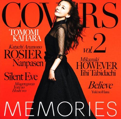 【中古】MEMORIES 2−Kahara All Time Covers−/華原朋美