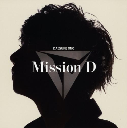 【中古】Mission D(DVD付)/小野大輔