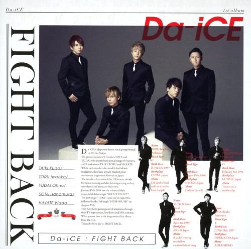 【中古】FIGHT BACK(初回限定盤)/Da−iCE