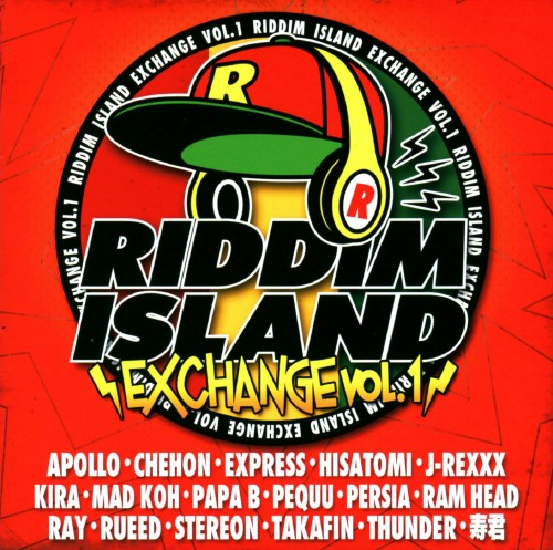 【中古】RIDDIM ISALND EXCHANGE VOL.1/オムニバス
