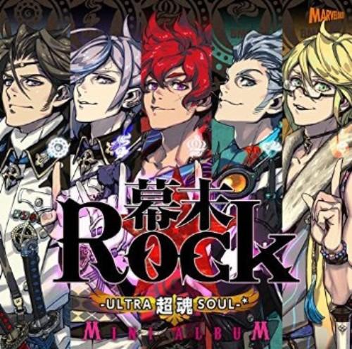 【中古】幕末Rock 超魂 ミニアルバム/超魂團
