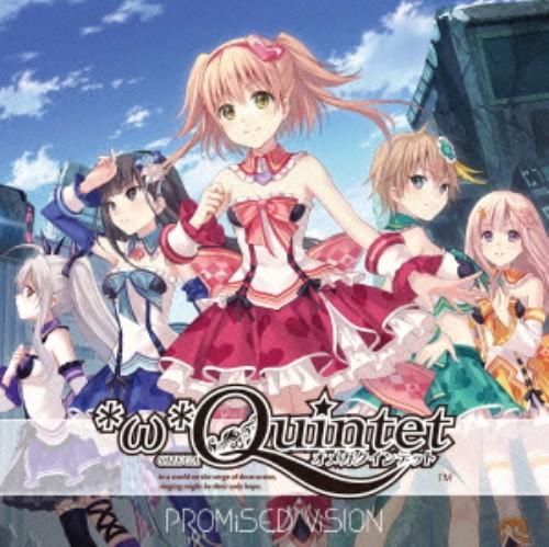 【中古】PROMiSED ViSION/Good bye&Good luck/*ω*Quintet