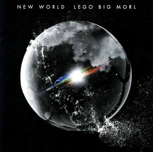 【中古】NEW WORLD/lego big morl