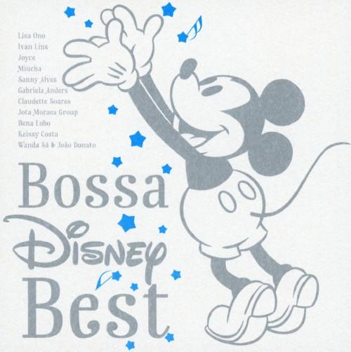 【中古】Bossa Disney Best/ディズニー