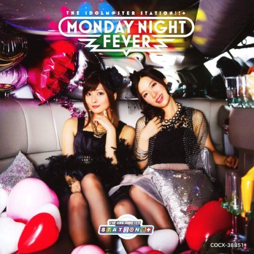 【中古】THE IDOLM@STER STATION!!+Monday Night Fever☆/沼倉愛美/原由実
