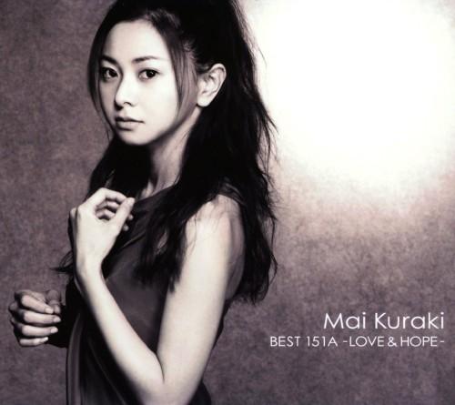 【中古】Mai Kuraki BEST 151A−LOVE&HOPE−(初回限定盤A)(2CD+DVD)/倉木麻衣