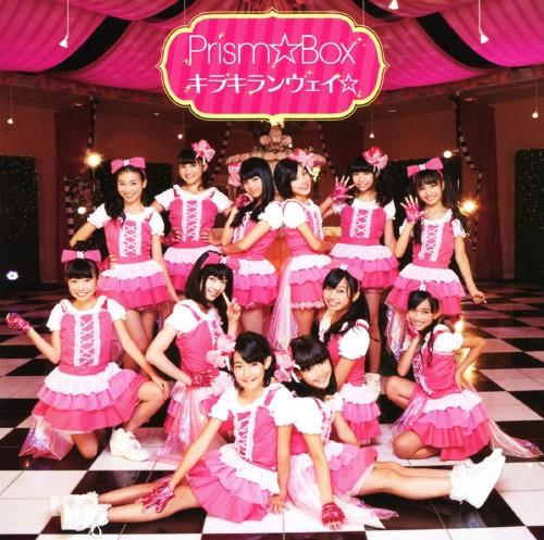 【中古】キラキランウェイ☆(DVD付)/Prism☆Box