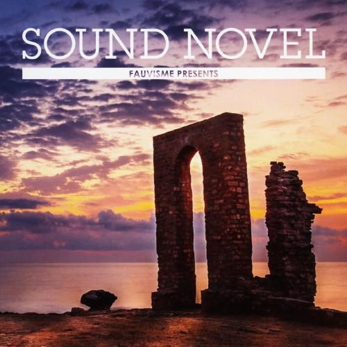 【中古】Sound Novel/オムニバス