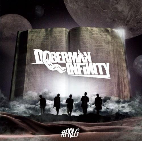 【中古】#PRLG(初回限定盤)(DVD付)/DOBERMAN INFINITY