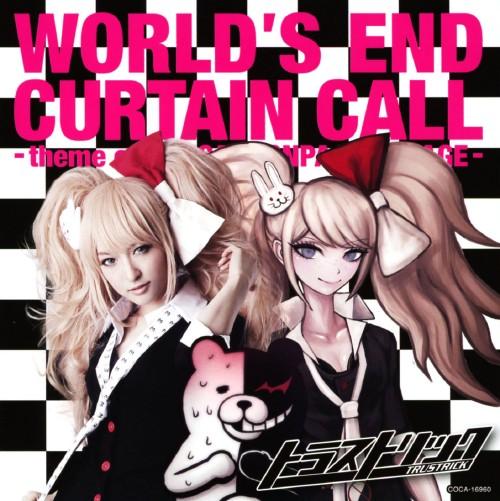 【中古】World's End Curtain Call−theme of DANGANRONPA THE STAGE−(初回限定盤)/TRUSTRICK
