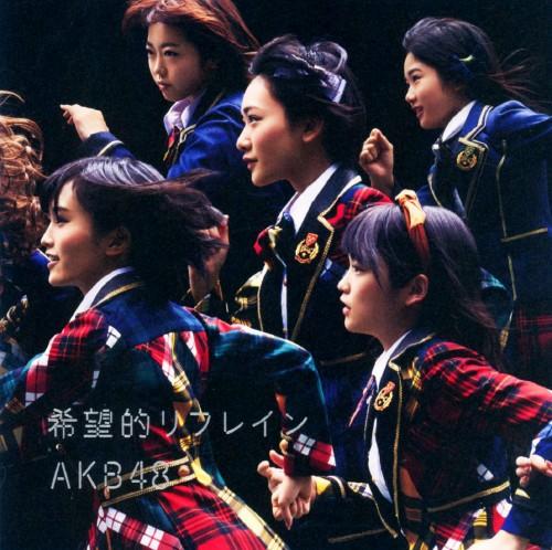 【中古】希望的リフレイン(DVD付)(Type−A)/AKB48