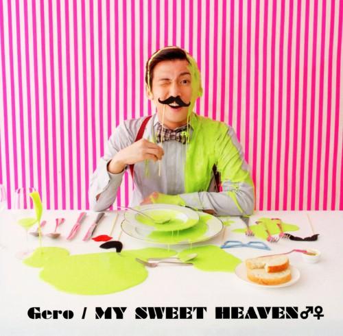 【中古】MY SWEET HEAVEN♂♀/Gero
