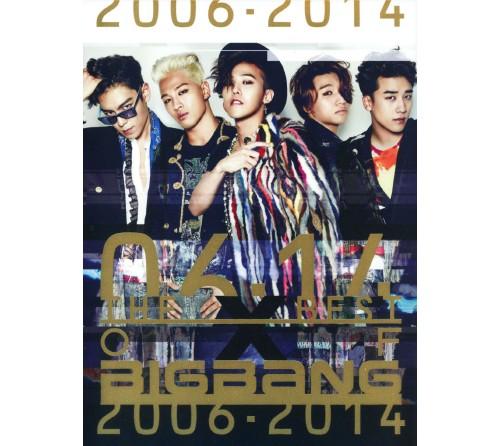 【中古】THE BEST OF BIGBANG 2006−2014(3CD+2DVD)/BIGBANG