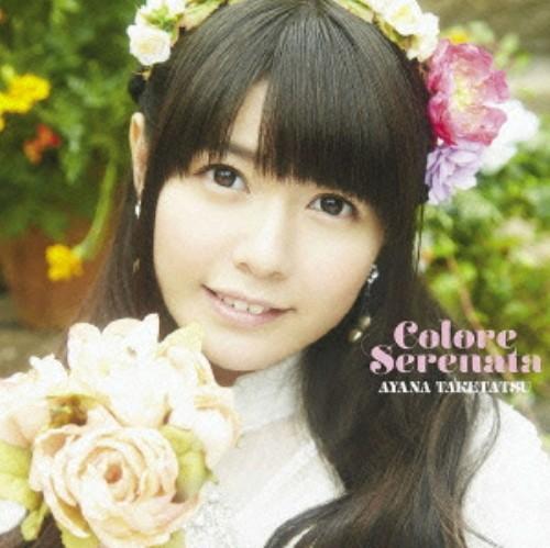 【中古】Color Serenata(初回限定盤)(DVD付)/竹達彩奈