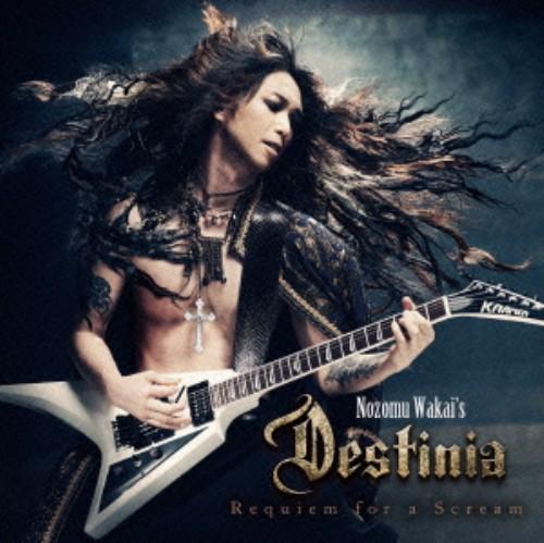 【中古】Requiem for a Scream/Nozomu Wakai's DESTINIA