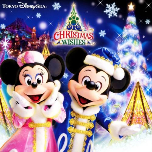【中古】東京ディズニーシー クリスマス・ウィッシュ 2014/ディズニーシー