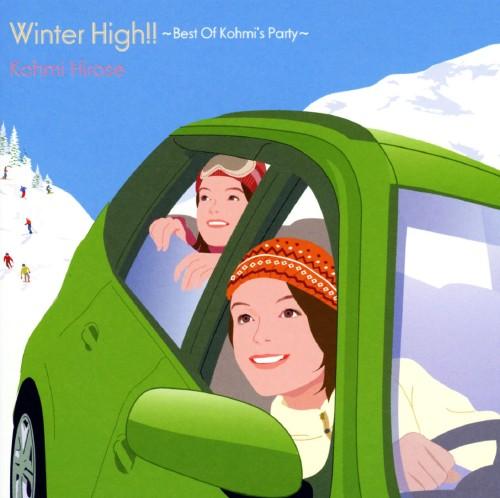 【中古】Winter High!!〜Best of Kohmi's Party〜/広瀬香美