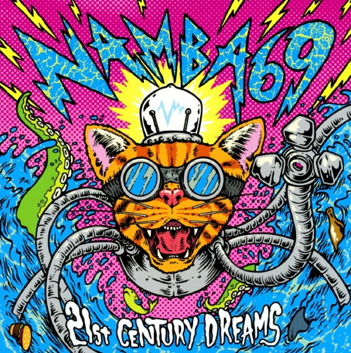 【中古】21st CENTURY DREAMS/NAMBA69