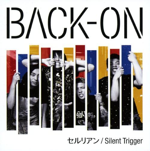 【中古】セルリアン/Silent Trigger/BACK−ON