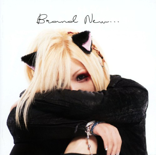 【中古】Brand New...(初回限定盤)/96猫