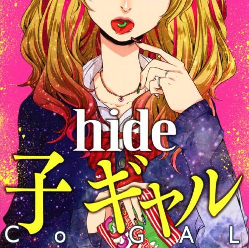 【中古】子 ギャル/hide