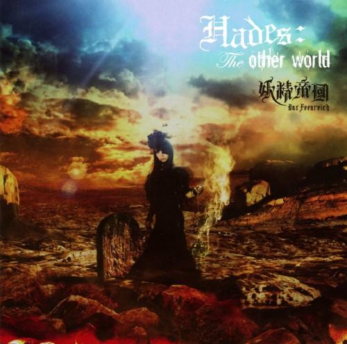 【中古】Hades:The other world(DVD付)/妖精帝國
