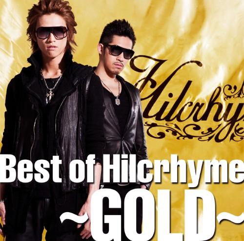 【中古】Best of Hilcrhyme〜GOLD〜(初回限定盤)/ヒルクライム