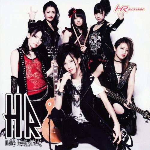 【中古】HR(TYPE−A)(ハードロック盤)/HR
