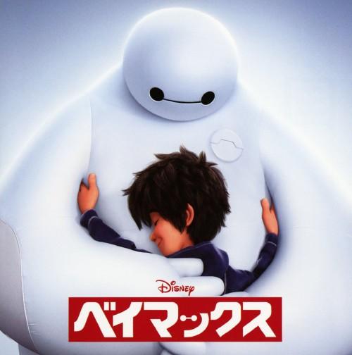 【中古】ベイマックス オリジナル・サウンドトラック(初回限定盤)/ディズニー