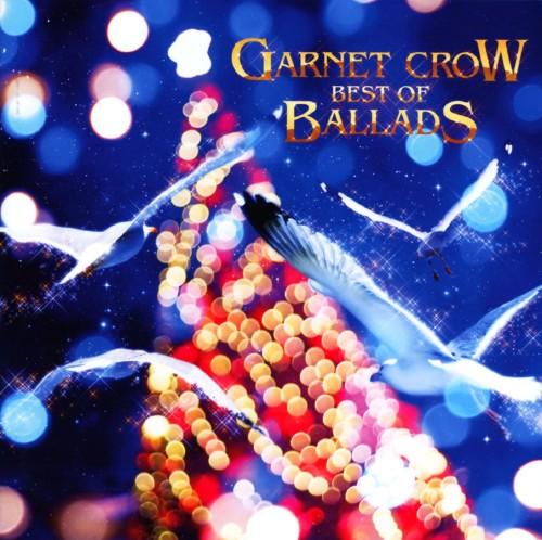 【中古】GARNET CROW BEST OF BALLDS/GARNET CROW