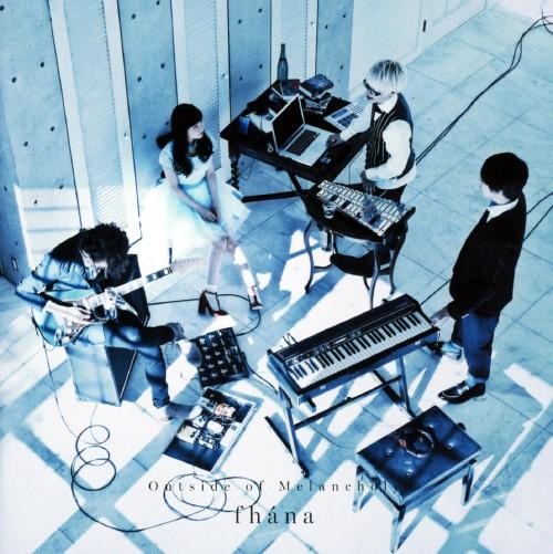 【中古】Outside of Melancholy/fhana