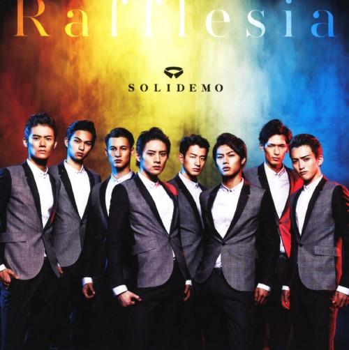 【中古】Rafflesia/SOLIDEMO