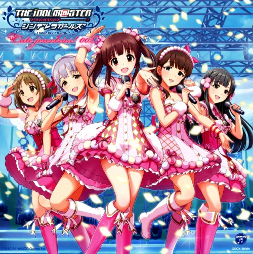 【中古】THE IDOLM@STER CINDERELLA MASTER Cute jewelries! 002/アニメ・サントラ