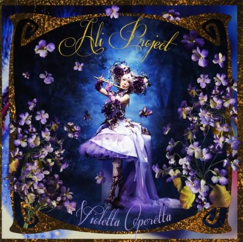 【中古】Violetta Operetta/ALI PROJECT