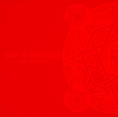 【中古】LIVE AT BUDOKAN〜RED NIGHT〜/BABYMETAL